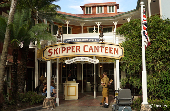 Skippers canteen